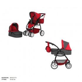 Коляска для ляльки 2в1 CARRELLO AVANTI 9662 з сумкою і кошиком, червона