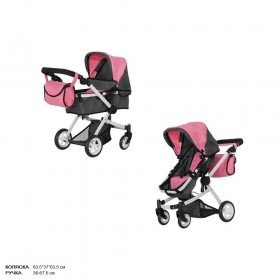 Коляска для ляльок 2в1 CARRELLO MAESTRO 9651B, рожева