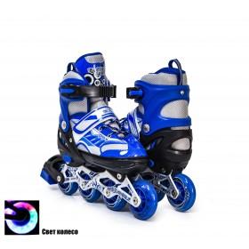 Раздвижные роликовые коньки Happy 2 34-37, синие