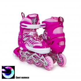 Раздвижные роликовые коньки Happy 2 34-37, розовые