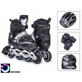 Раздвижные роликовые коньки Happy Mondays 29-33, черные (шлем и защита в комплекте)