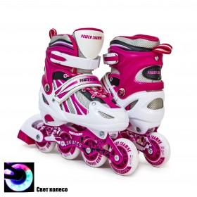Раздвижные роликовые коньки Power Champs 29-33, розовые