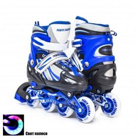 Раздвижные роликовые коньки Power Champs 29-33, голубые