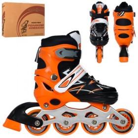 Розсувні роликові ковзани PROFI A4142-S (31-34, S) помаранчеві