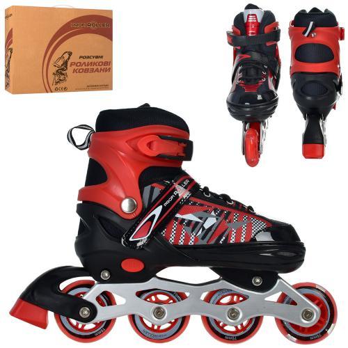 Раздвижные роликовые коньки PROFI A4143-L (38-42, L) красные