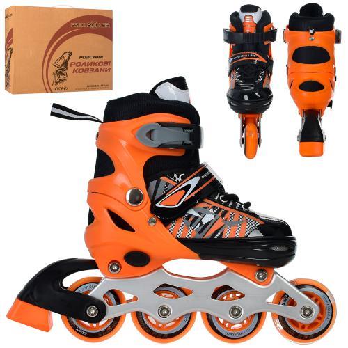 Раздвижные роликовые коньки PROFI A4143-S (31-34, S) оранжевые