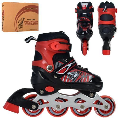Раздвижные роликовые коньки PROFI A4143-S (31-34, S) красные
