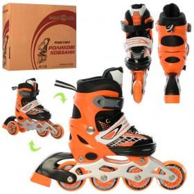 Раздвижные роликовые коньки PROFI A 4140-XS (27-30, XS) оранжевые