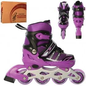 Раздвижные роликовые коньки PROFI A 4139-S (31-34, S) фиолетовые