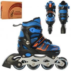 Раздвижные роликовые коньки PROFI A 4139-S (31-34, S) синие