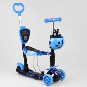 Трехколесный самокат Best Scooter 5 в 1 Ladybag print 10433 голубой