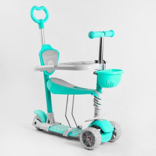 Cамокат трехколесный Best Scooter Smart 5 в 1, с бортиком, светящимися колесами, корзинкой, бирюзовый