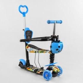 Cамокат трехколесный Best Scooter Graffiti 5 в 1, с бортиком, светящимися колесами, S1565, божья коровка, голубой