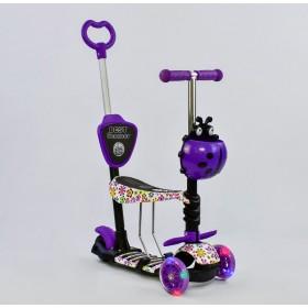 Трехколесный самокат Best Scooter 5 в 1 Ladybag print 97240 фиолетовый