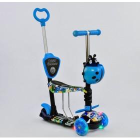 Трехколесный самокат Best Scooter 5 в 1 Ladybag print 69750 голубой