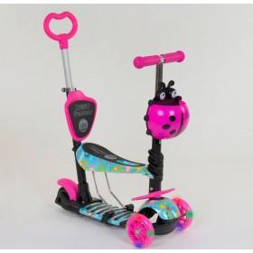 Трехколесный самокат Best Scooter 5 в 1 Ladybag print 26901 розовый