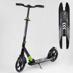 Самокат двоколісний алюмінієвий Best Scooter з амортизатором, інноваційною системою складання, перед. колесо 230 мм, 72284, зелений