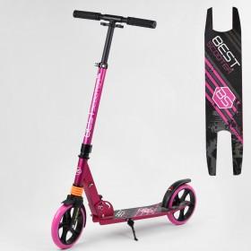 Самокат двухколесный Best Scooter, колеса 200 мм, 1 амортизатор, 211681, розовый
