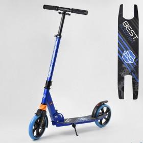 Самокат двухколесный Best Scooter, колеса 200 мм, 1 амортизатор, 212681, синий
