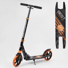 Самокат двухколесный Best Scooter, колеса 200 мм, 1 амортизатор, 213681, оранжевый