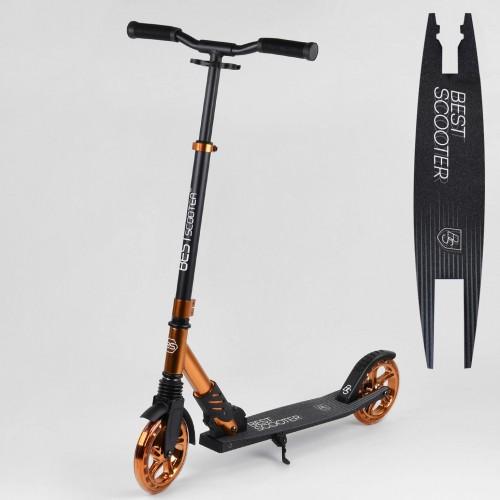 Самокат двухколесный алюминиевый Best Scooter с амортизатором, системой складывания, анодированная покраска, 40388, оранжевый