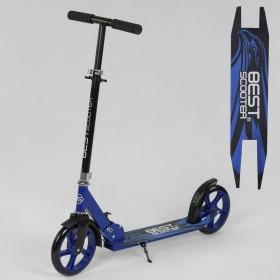 Самокат двухколесный Best Scooter 46077, синий