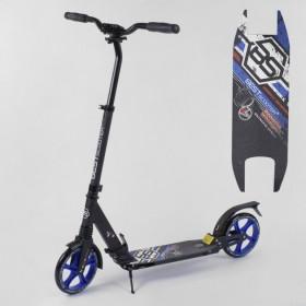 Двухколесный самокат Best Scooter c 2 амортизаторами и зажимом руля 73193, черно-синий