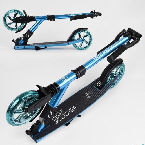 Самокат двухколесный алюминиевый Best Scooter с амортизатором, системой складывания, анодированная покраска, 30688, голубой