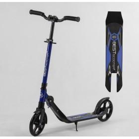Самокат двухколесный Best Scooter 67490 с зажимом руля, амортизатором, синий