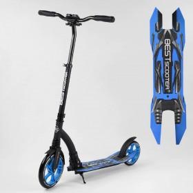 Самокат двухколесный Best Scooter, 1 амортизатор, зажим руля, 54664, синий
