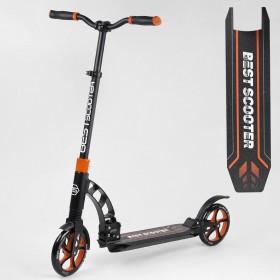 Самокат двухколесный Best Scooter с двумя амортизаторами, колеса 200 мм, 23023, оранжевый