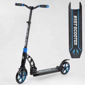 Самокат двухколесный Best Scooter с двумя амортизаторами, колеса 200 мм, 44073, синий
