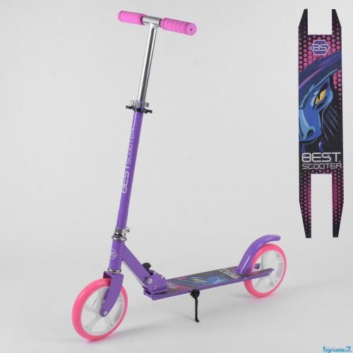 Двухколесный самокат Best Scooter складной механизм 66053 фиолетовый