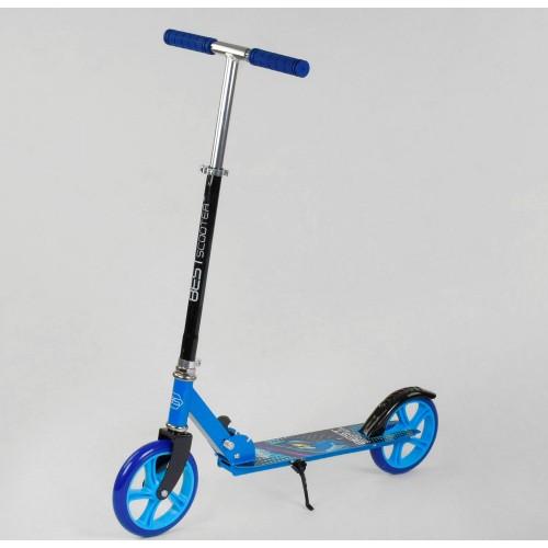 Двухколесный самокат Best Scooter складной механизм 63629 голубой