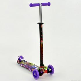 Трехколесный самокат Best Scooter Maxi Graffiti 1390 фиолетовый