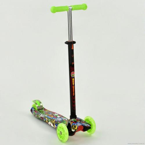 Триколісний самокат Best Scooter Maxi Graffiti 1391 зелений