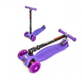 Трехколесный самокат  Scooter Maxi Складной фиолетовый