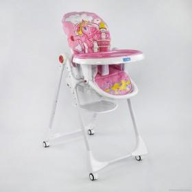 Стільчик для годування Joy До 73480 поні, рожевий