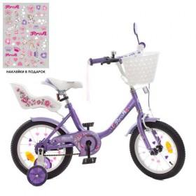 """Велосипед двухколесный Profi Ballerina SKD75 с наклейками 14"""" фиолетовый"""