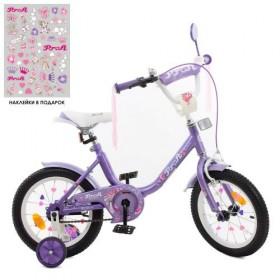 """Велосипед двухколесный Profi Ballerina SKD45 с наклейками 14"""" фиолетовый"""