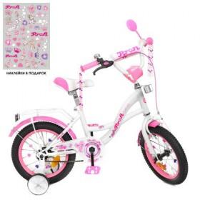 """Велосипед двоколісний Profi Butterfly SKD75 з наклейками 14"""" біло-рожевий"""