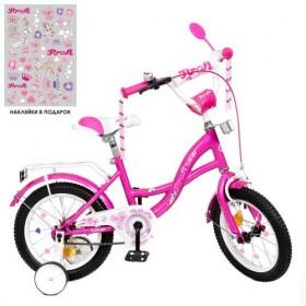 """Велосипед двоколісний Profi Butterfly SKD75 з наклейками 14 """" фуксія"""