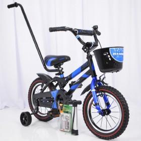 """Велосипед двухколесный Sigma HAMMER 14"""" синий"""