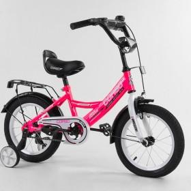 """Велосипед двухколесный CORSO MaxPower CL-14461 14"""", розовый"""