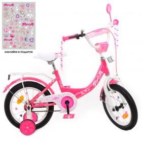 """Велосипед двоколісний Profi Princess SKD75 з наклейками 14"""" малиновий"""