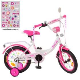 """Велосипед двухколесный Profi Princess XD 14"""" бело-малиновый"""