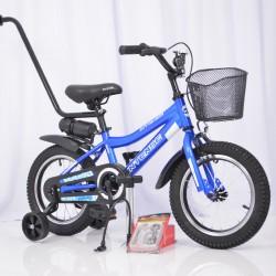 """Велосипед двухколесный Sigma INTENSE N-200 14"""" синий"""