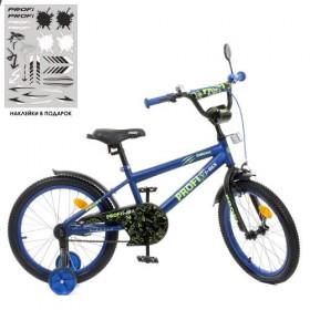 """Велосипед двоколісний Profi Dino, SKD75 16 """" синій"""