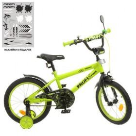 """Велосипед двоколісний Profi Dino, SKD75 16 """" зелений"""