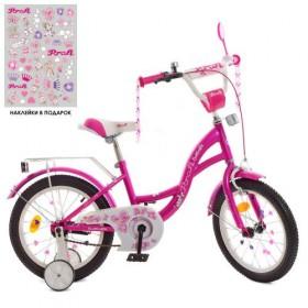 """Велосипед двоколісний Profi Butterfly SKD75 з наклейками 16"""" фуксія"""